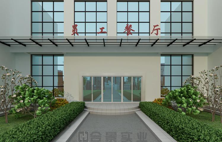 深入合作签约凯中公司大型餐厅装修工程