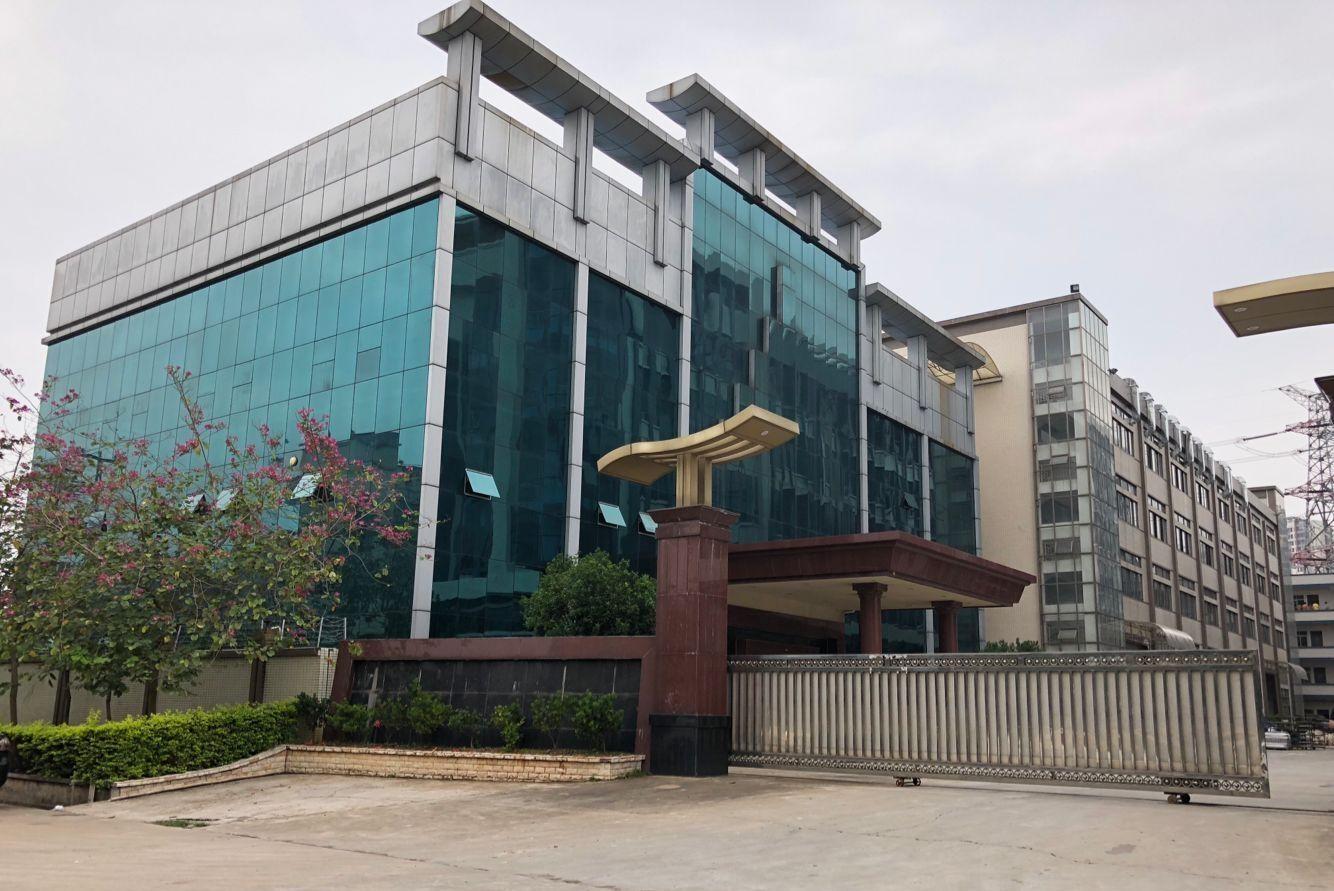 东莞怡高塑胶五金电子有限公司