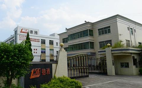 東莞德雅皮具制品廠有限公司