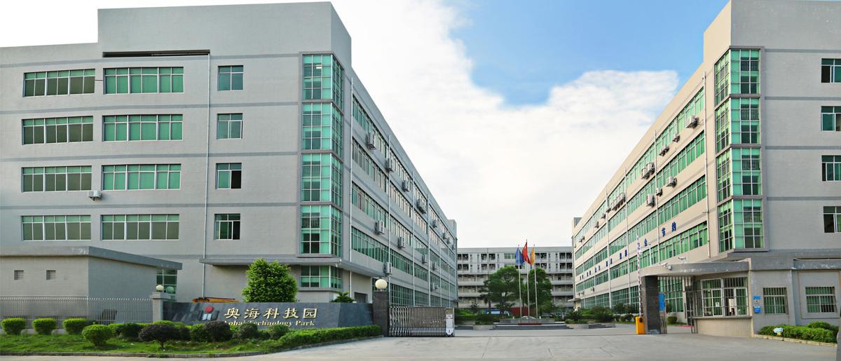 東莞市奧海科技有限公司