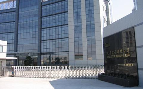 東莞采升電子有限公司