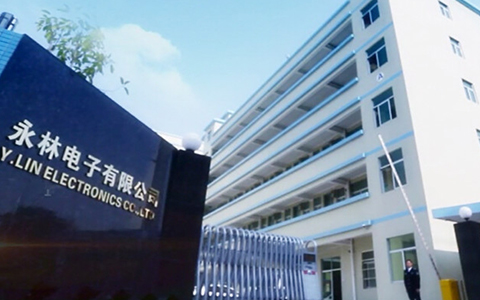 東莞市永林電子有限公司