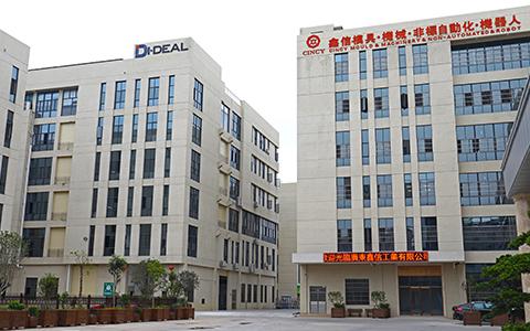 东莞鑫信模具机械有限公司