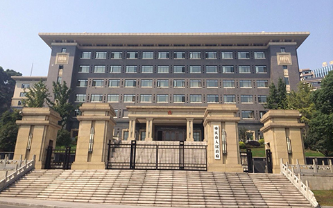 重慶市人民政府大樓