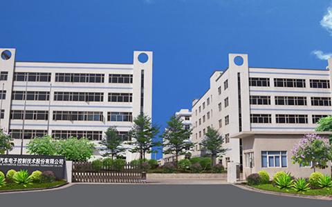 廣州瑞立科密汽車電子股份有限公司