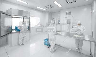 生物制药净化工程